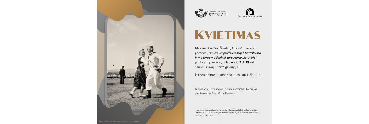 Kvietimas_Siauliu_Ausros_muziejus-2c5bf95814cb911982413123f4490ded.jpg
